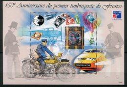 """11026 FRANCE   N°30 **  """"Philexfrance 99"""" 150éme Anniversaire Du Timbre-poste De France  1999   TTB - CNEP"""