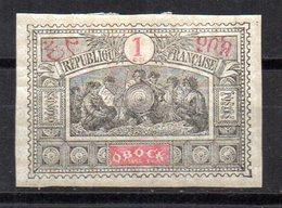 Sello Nº 47 Obock - Unused Stamps