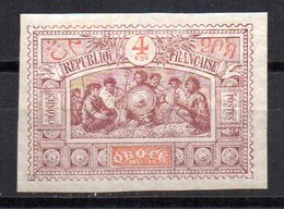 Sello Nº 49  Obock - Unused Stamps