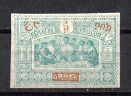 Sello Nº 50  Obock - Unused Stamps