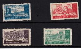 CHINE 1952 N° 947/950*  / 5813 - Chine