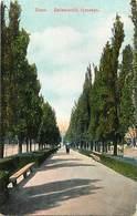Pays Div -ref P778- Ukraine -kiew - Boulevard Bibikoff  - - Ukraine