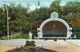 Pays Div -ref P777- Ukraine -kiew - Jardin De Negociants  - - Ukraine