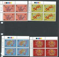 Hong Kong 1988 Year Of The Dragon - Plate Blocks Of 4 SG563-566 MNH Cat £24+ SG2015 - Hong Kong (...-1997)