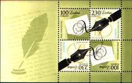 90672) 2008 EUROPA UNGHERIA FOGLIETTO-USATO - Hongrie