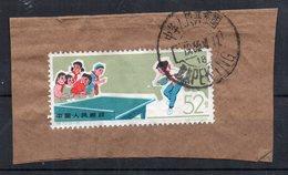 CHINE - CHINA - 1965 - YT 1680 - ENFANCE SPORTIVE - TENNIS DE TABLE - SPORTIVE CHILDHOOD - TABLE TENNIS - Oblitéré - - Usati