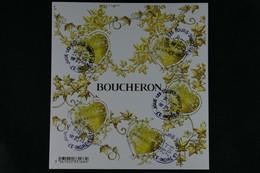 France 2019 Coeurs Boucheron  Bloc Oblitéré - Oblitérés