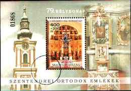90681) Ungheria Block306 (completa Edizione)  2006 Filatelia-USATO - Hongrie