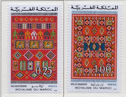 1975 - MAROCCO - MAROC - Yv:  Nr. 741/742 - NH - (UP121.1) - Marocco (1956-...)