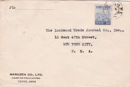 Japon N°269 Sur Lettre Tokyo>New York City U.S.A - Storia Postale