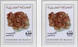 1975 - MAROCCO - MAROC - Yv:  Nr. 721/722 - NH - (UP121.1) - Marocco (1956-...)