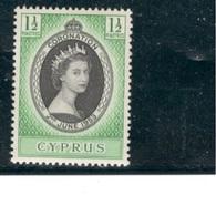 CYPRUS1953:CORONATION 163mnh** - Zypern (...-1960)