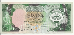 KOWEIT 10 DINARS 1980-91 VF+ P 15 C - Kuwait