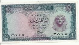 EGYPTE 1 POUND 1967 XF+ P 37 - Egypte
