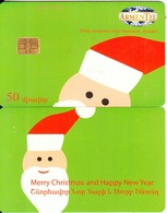 ARMENIA - Happy New Year 2/Santa Claus, ArmenTel Telecard 50 Units(glossy Surface), Error CN(0540 + 5 Digits, Mint - Armenia