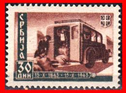 SERBIA SELLO AÑO 1943 WAGON POST - Serbia