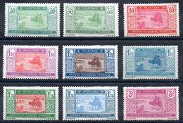 MAURITANIE - YT N° 57 à 61 - Neufs * - MH - Cote: 32,00 € - Mauritanie (1906-1944)