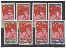 Lot Cina Mao Reprint - Proofs & Reprints