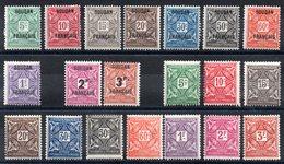 SOUDAN - YT Taxe N° 1 à 20 - Neufs * - MH - Cote: 38,00 € - Soudan (1894-1902)