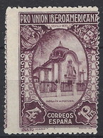España 0579 *  Pabellon De Portugal. 1930. Charnela - Nuevos