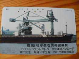 Phonecard Japan 290-27153 Ship - Japon