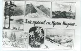Bulgaria - Pirin - Hotel Goce Delcev - 1974 - Bulgaria
