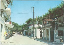 Greece - Platamon - Grecia