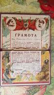 Soviet  Document - Honor  Certificate  - Lenin Stalin 1935 - Historical Documents