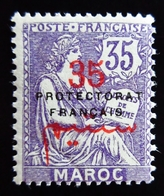 1914 Maroc Yt 47 Type Mouchon . French Protectorate . Neuf Trace Charnière . - Maroc (1891-1956)