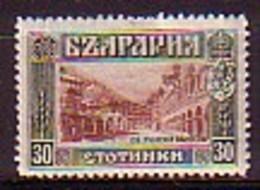 BULGARIA / BULGARIE - 1915 - Serie Courant Ll - Monasrire De Rila - 30st** - 1879-08 Principauté