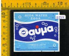 Etichetta Bibita Acqua Minerale Tonica Grecia - Etichette