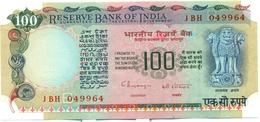 100 ROUPIES 1975 - India