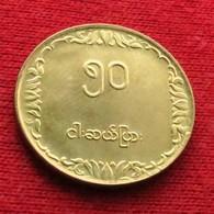 Myanmar 50 Pyas 1975 FAO F.a.o.  Burma Birmania - Myanmar