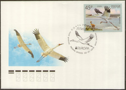 2019-2436 Russia FDC Canc Ryazan EUROPA CEPT Fauna. Birds: Siberian Crane Mi 2653 - 2019