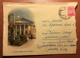 "MAIL USSR Postal Cover Chernihiv Region - Minsk Stamp 1960 Sochi City, Cinema ""Sochi"" - 1923-1991 USSR"