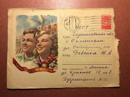 MAIL USSR Postal Cover 1959 Soviet Youth Day. Socialist Realism - 1923-1991 USSR