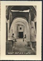 °°° 13119 - LIBIA LIBYA - GADAMES GHADAMES - ENTRANCE OLD CITY °°° - Libia