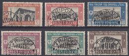 TRIPOLITANIA - 1927 - Serie Completa Di  6 Valori Usati: Yvert 37/42. - Tripolitania