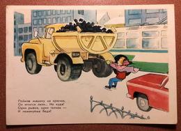 Vintage USSR Russian Postcard 1972 Artist VEDERNIKOV For Soviet School. Traffic Laws. Boy On Skates. Truck Lorry. Road. - Illustrateurs & Photographes