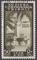 TRIPOLITANIA - 1938 - Yvert Posta Aerea 80 Usato. - Tripolitania