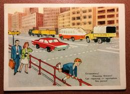 Vintage USSR Russian Postcard 1972 Artist VEDERNIKOV For Soviet School. Traffic Laws. Schoolboy * Car Fuel Truck - Künstlerkarten
