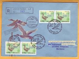 1996. Moldova Moldavie Moldau  FDC Private. The Actual Postage. Registered Letter. Geese  Birds - Oies