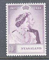 NYASSALAND  86  **  SILVER  WEDDING - Nyasaland (1907-1953)
