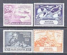 SINGAPORE  23-26  **  U.P.U. - Singapore (...-1959)