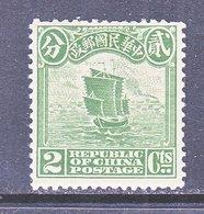 OLD  CHINA  223  *  1 St. PEKING PRINT - China