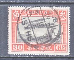 OLD  CHINA  C 7  (o) - China