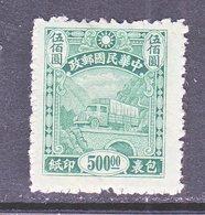 OLD  CHINA  Q 1  *   PARCEL  POST - China