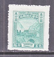 OLD  CHINA  Q 12  Perf  13 1/2   *   PARCEL  POST - China
