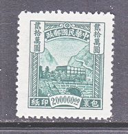 OLD  CHINA  Q 20   Perf  13 1/2   *   PARCEL  POST - China