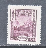 OLD  CHINA  Q 22   Perf  13 1/2   *   PARCEL  POST - China